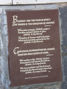 450px-Sign_in_Mount_of_Beatitudes_church_3